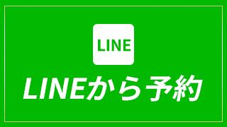 line_sp01