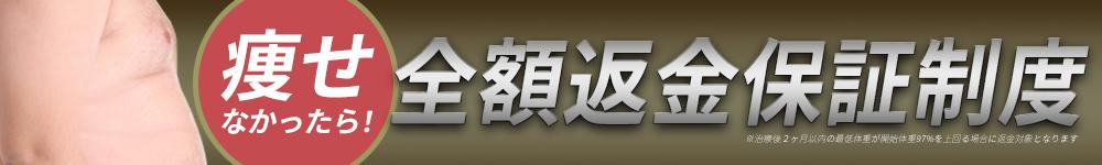 20211005_返金_pc