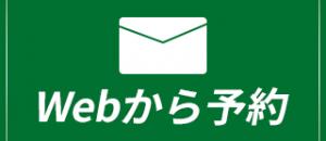 web_sp01